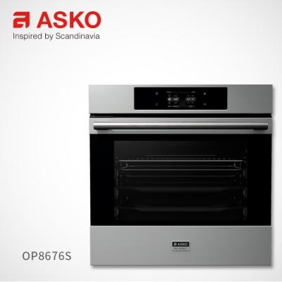 【瑞典ASKO】全彩觸控式烤箱OP8676S