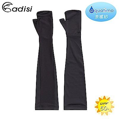 ADISI Aquatimo 吸濕涼爽抗UV袖套-開錶洞款AS19011 / 黑色