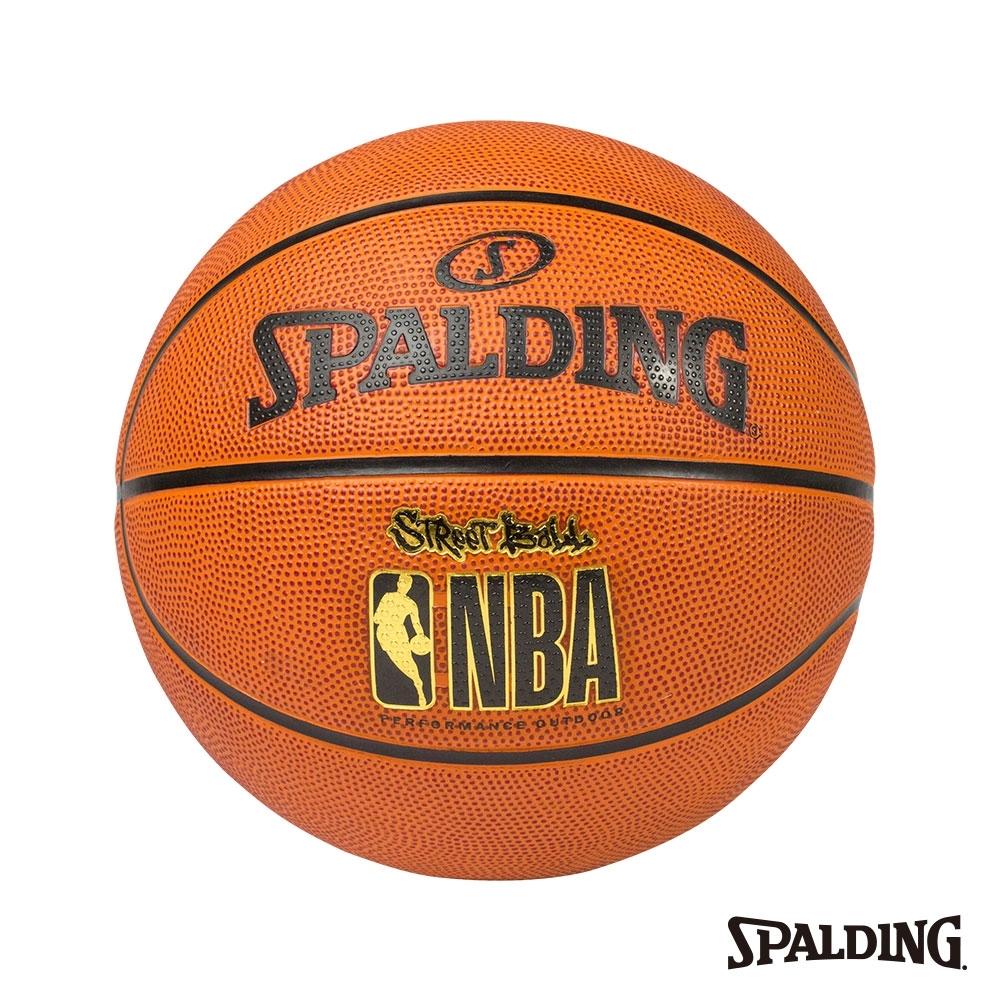 SPALDING 斯伯丁 Street Rubber ball 棕  #7