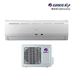 GREE格力 10-12坪變頻冷專一對一分離式GSE-72CO/GSE-72CI