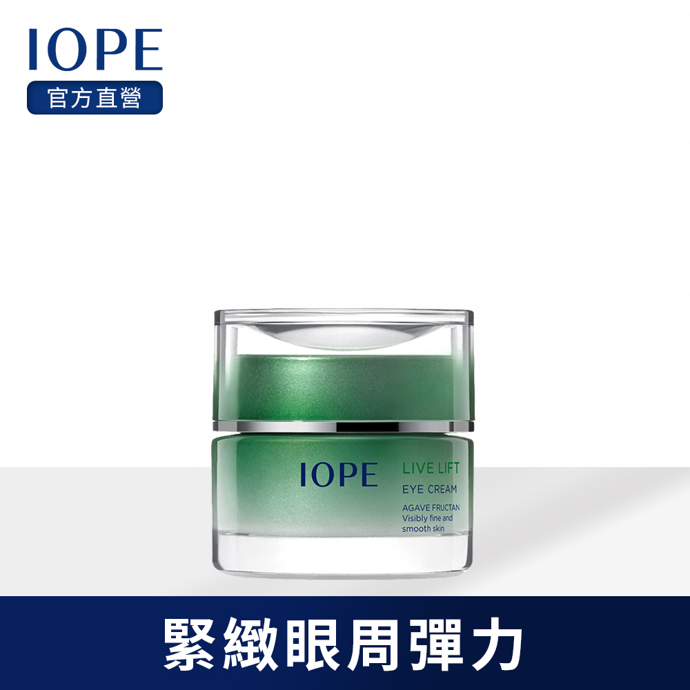 IOPE艾諾碧 6D超彈力逆齡眼霜 25ml