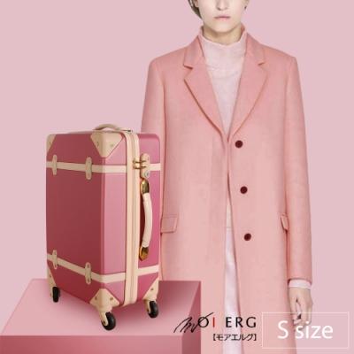 MOIERG_Traveler下一站,海角天涯ABS YKK trunk (S-18吋) Pink
