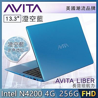 (無卡分期-12期)AVITA LIBER 13吋筆電(N4200/4G/256G)澄空藍