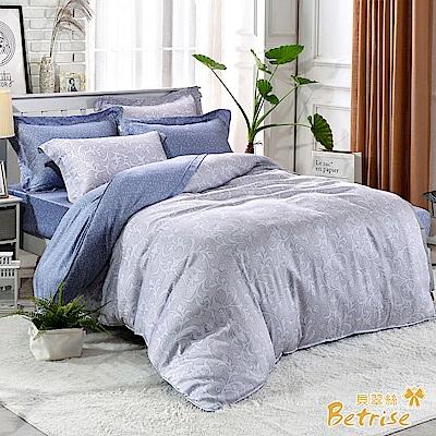 Betrise昕如嫣-灰  雙人-植萃系列100%奧地利天絲四件式兩用被床包組