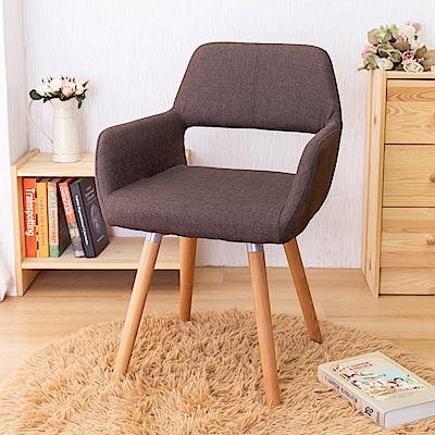 AS-薩雷斯布面實木餐椅-54x51x78cm