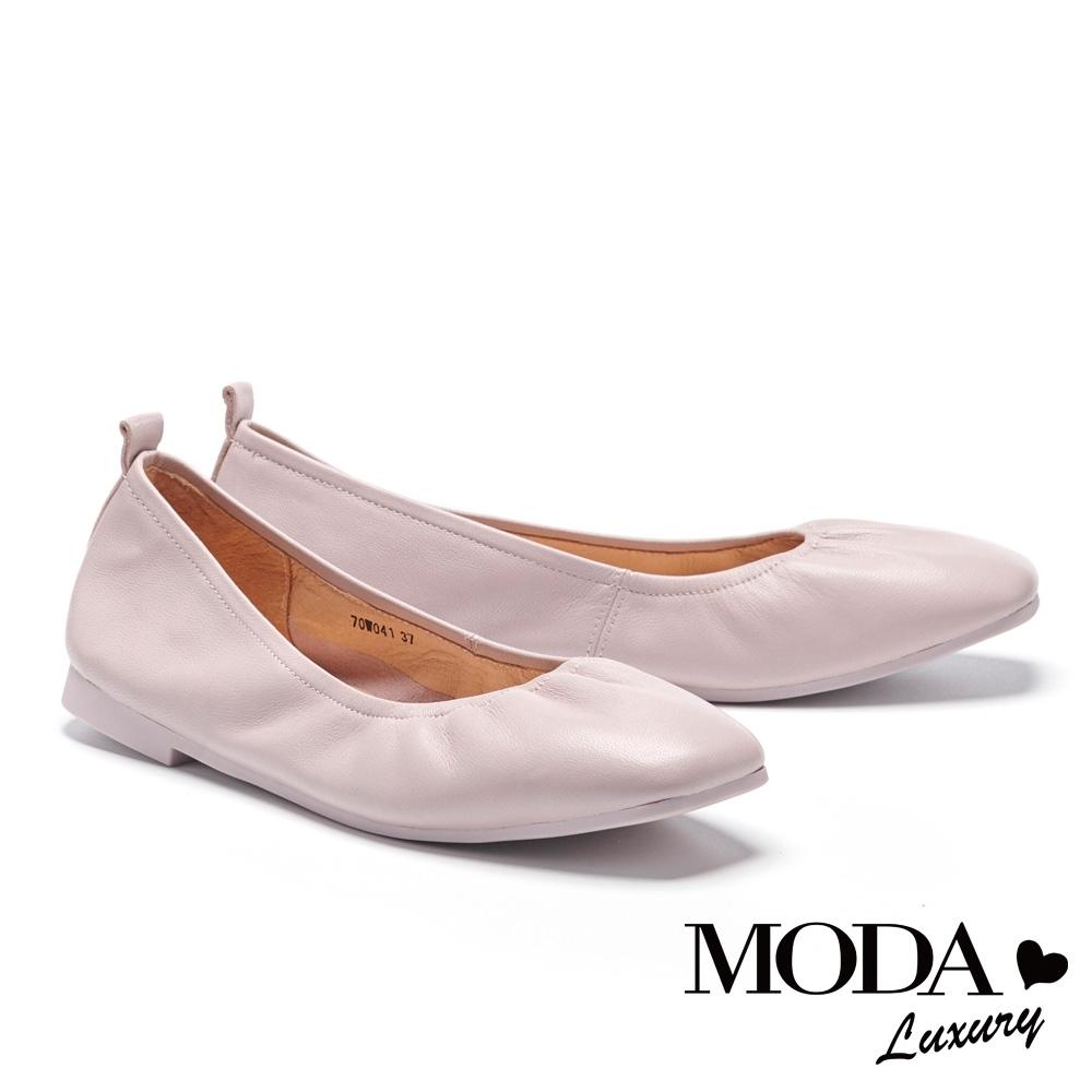 平底鞋 MODA Luxury 日常質感百搭微抓皺圓頭平底鞋-紫