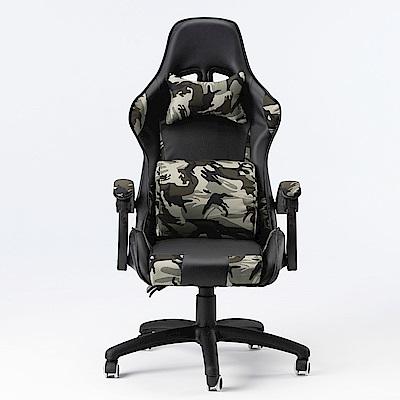 【STYLE 格調】電競超跑電腦椅(3D立體側翼內包裹式設計)-經典迷彩