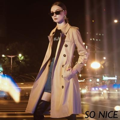 SO NICE摩登琥珀釦長版風衣外套