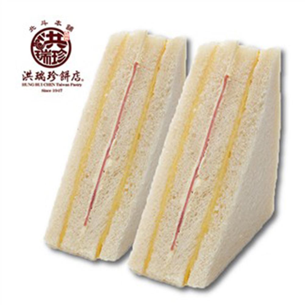 洪瑞珍 起司/招牌三明治(12入/盒)x2盒