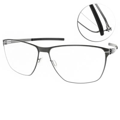 ic!berlin 光學眼鏡 薄鋼大方框款/石墨 #Vitaly G. Graphite