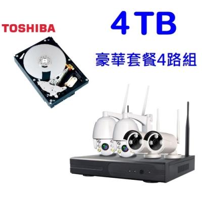 【4TB硬碟套餐】u-ta無線監控NVR主機套裝組-固定鏡頭*2+旋轉鏡頭*2(4TB豪華4路組)