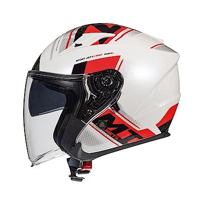 西班牙MTHELMETS MT安全帽 AVENUE sv SIDEWAY系列紅白色
