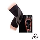 A.S.O 遠紅外線減壓護膝(單個)