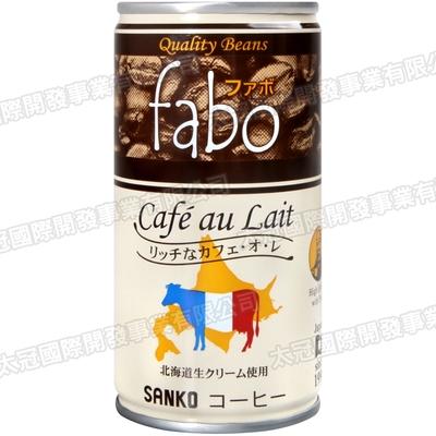 FABO歐蕾咖啡(185ml)