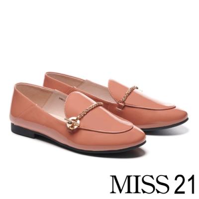跟鞋 MISS 21 經典時尚金屬鍊條全真皮樂福低跟鞋-粉