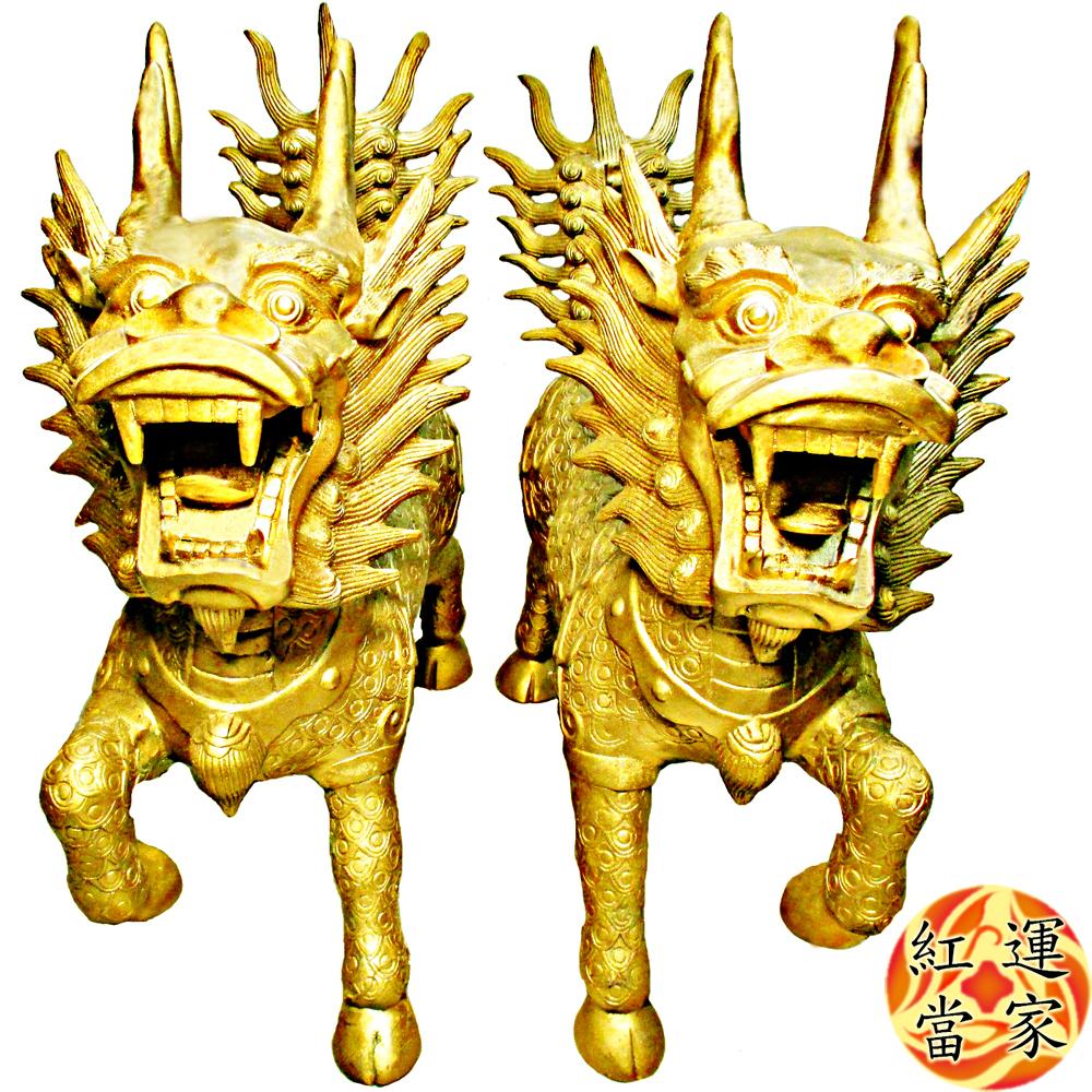 紅運當家 純銅鍍金 特大招財火麒麟(一對,身長53公分)