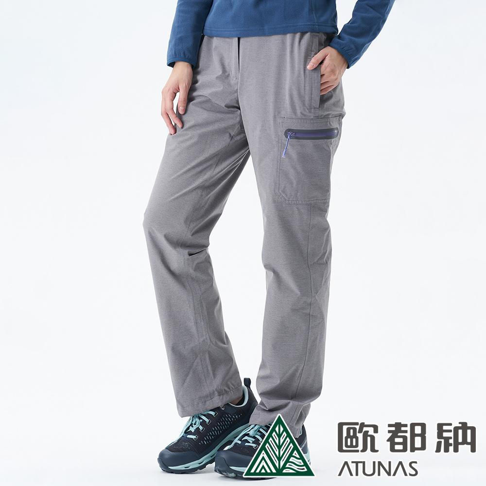【ATUNAS 歐都納】女款防水抗風內刷毛保暖長褲A1PA1902W仿牛仔灰