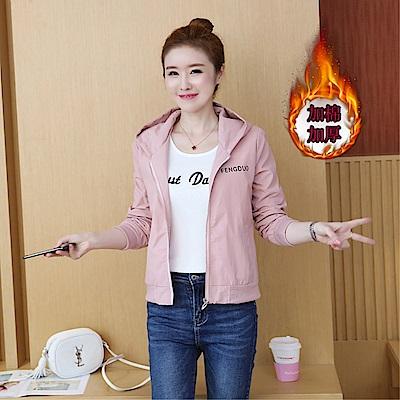 DABI 韓系時尚連帽修身短款夾克單品外套