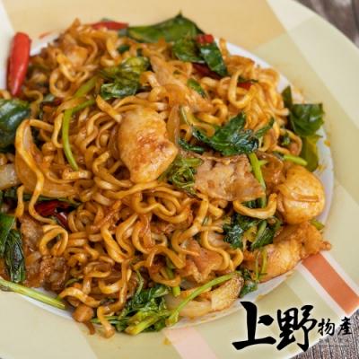 (滿899免運)【上野物產】台灣汕頭沙茶炒麵(300g±10%/麵體+醬料/包)x1包