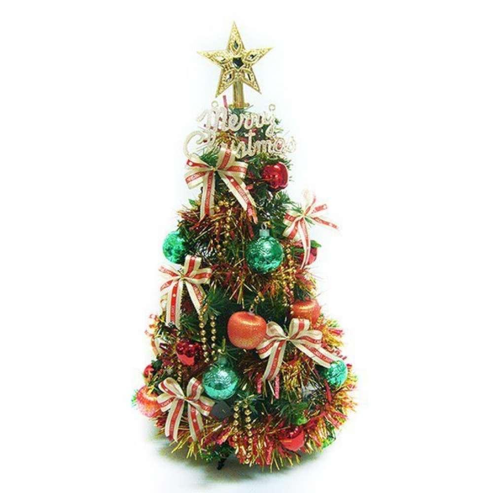 摩達客 可愛2尺(60cm)經典裝飾綠色聖誕樹(紅金色系裝飾)