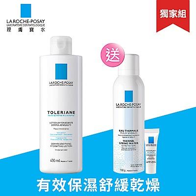 理膚寶水 多容安舒緩保濕化妝水400ml 買1送2獨家保濕組