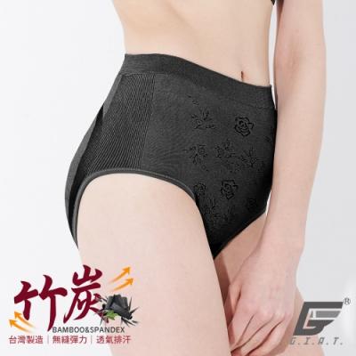 GIAT台灣製竹炭好透氣中腰三角內褲(炭黑)-FREE一般尺寸