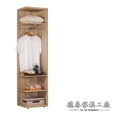 D&T 德泰傢俱 Renal 1.5尺開放置物衣櫥-46x46x196.5cm