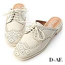 D+AF 英倫日常.復古雕花牛津穆勒鞋*米白