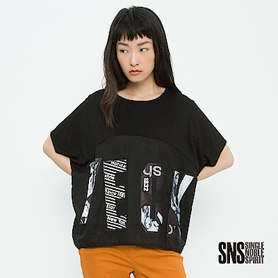 SNS 美式塗鴉風異材質拼接設計上衣(2色)