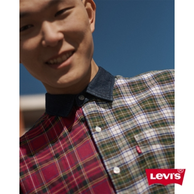 Levis 男款 格紋襯衫 撞色拼接款 丹寧領口 彈性布料