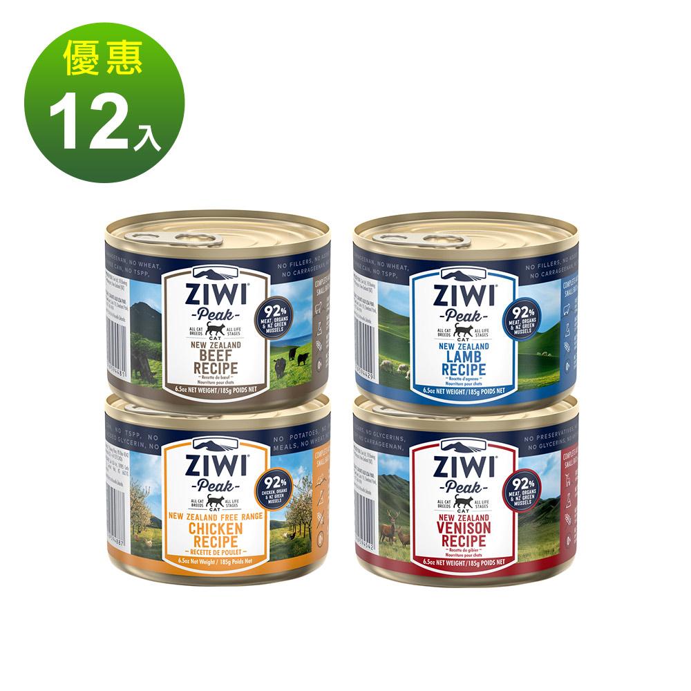 ZiwiPeak巔峰92%鮮肉貓主食罐-185g 肉肉口味混搭12件組(牛/羊/雞/鹿肉)
