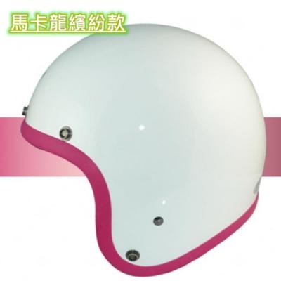 【ANING】繽紛馬卡龍 寬版彩條 多色可選 男女通用 復古帽 騎士帽(安全帽|機車|鏡片|內襯|鏡片|3/4罩|GOGORO K1)