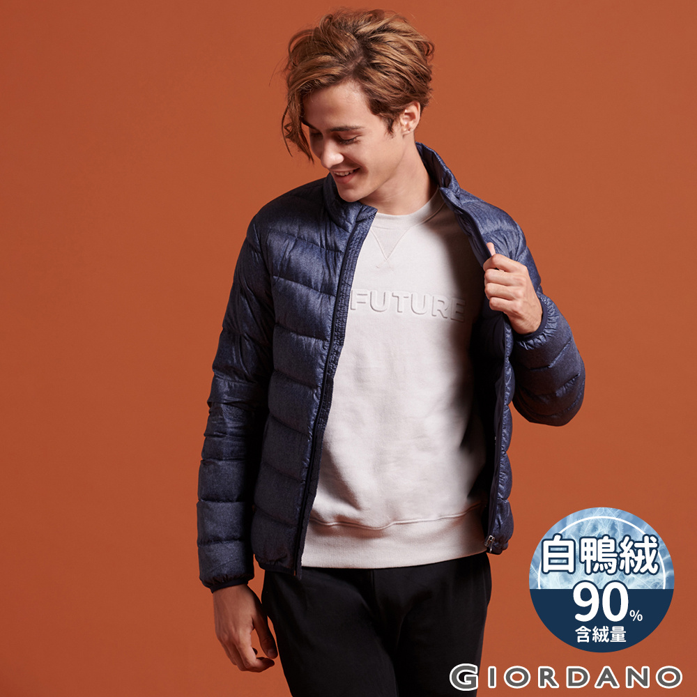 GIORDANO 男裝 90%白鴨絨可機洗輕量立領羽絨外套-98 花藍