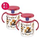 (買一送一) Richell 利其爾 KINPRO小熊森林限定聯名款 水杯