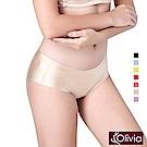 Olivia 拉絲無痕一片式中腰三角內褲-杏色
