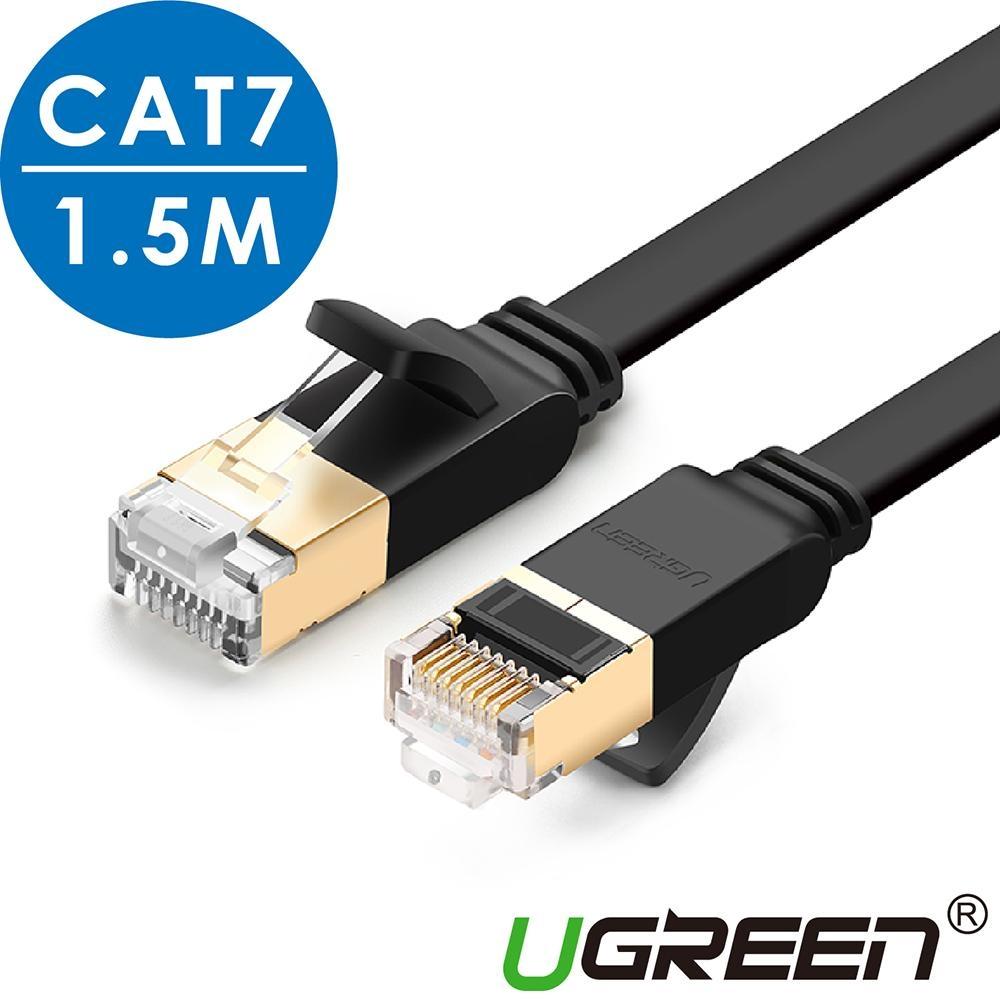 綠聯 CAT7網路線  FLAT版 1.5M