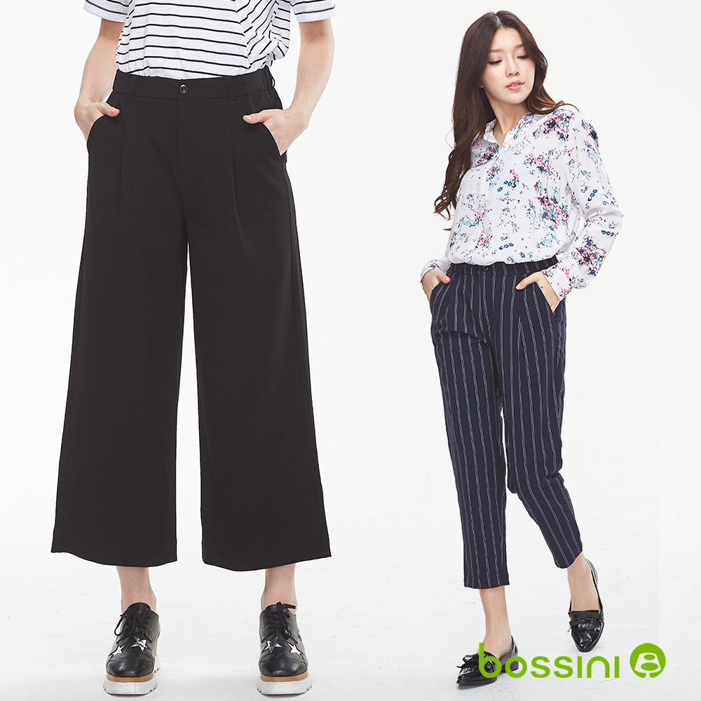 [時時樂限定]bossini女裝-彈性修身褲/寬褲 (兩款選)