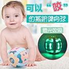 Joy toy 嬰幼兒聲光牙軟膠手抓玩具球(觸覺球)6m+