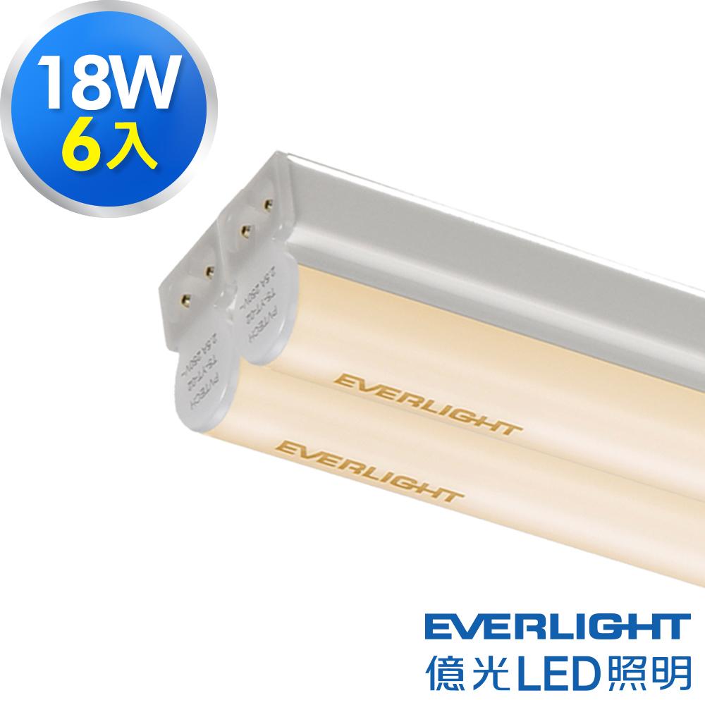 Everlight億光 18W 4呎 支架燈/層板燈 間接照明 (黃光6入)