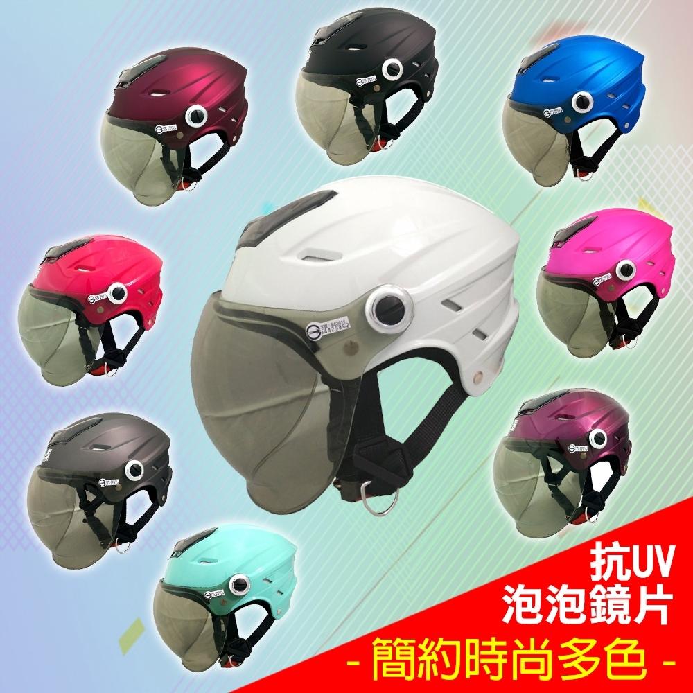 【T-MAO】素色 多色可選 男女通用 成人雪帽 附泡泡鏡(安全帽│機車│內襯│鏡片│通風│通用│GOGORO T1)