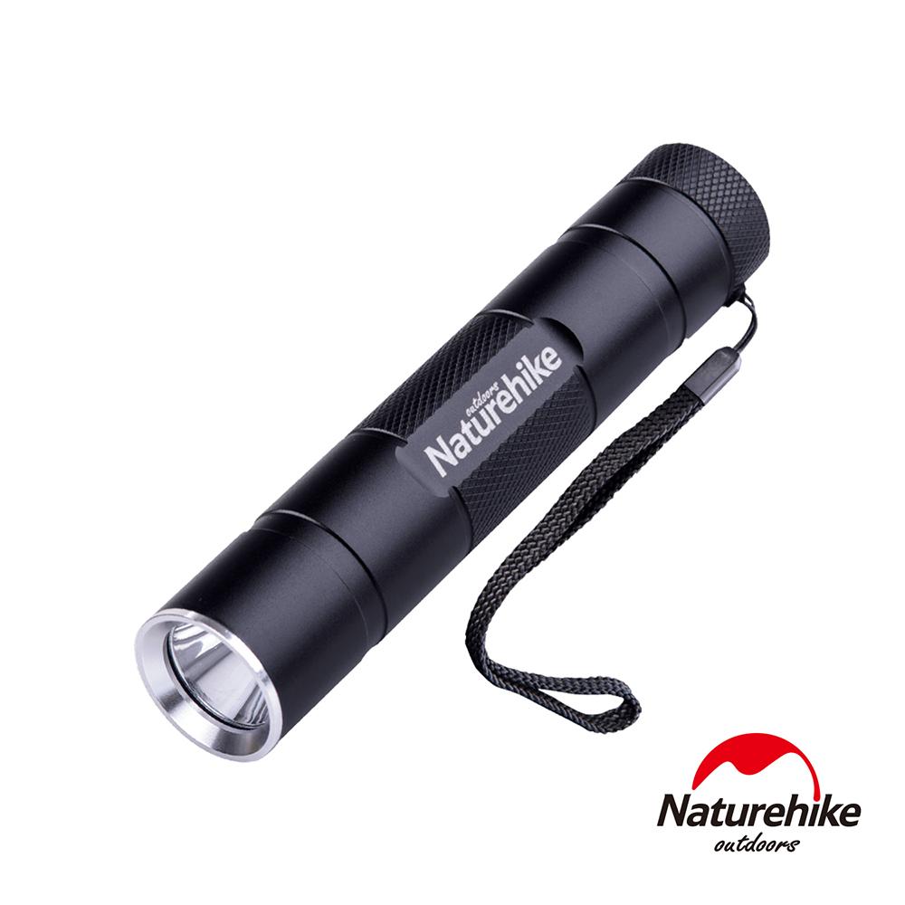 Naturehike 2600mAh 充電三段式LED手電筒 附USB充電線