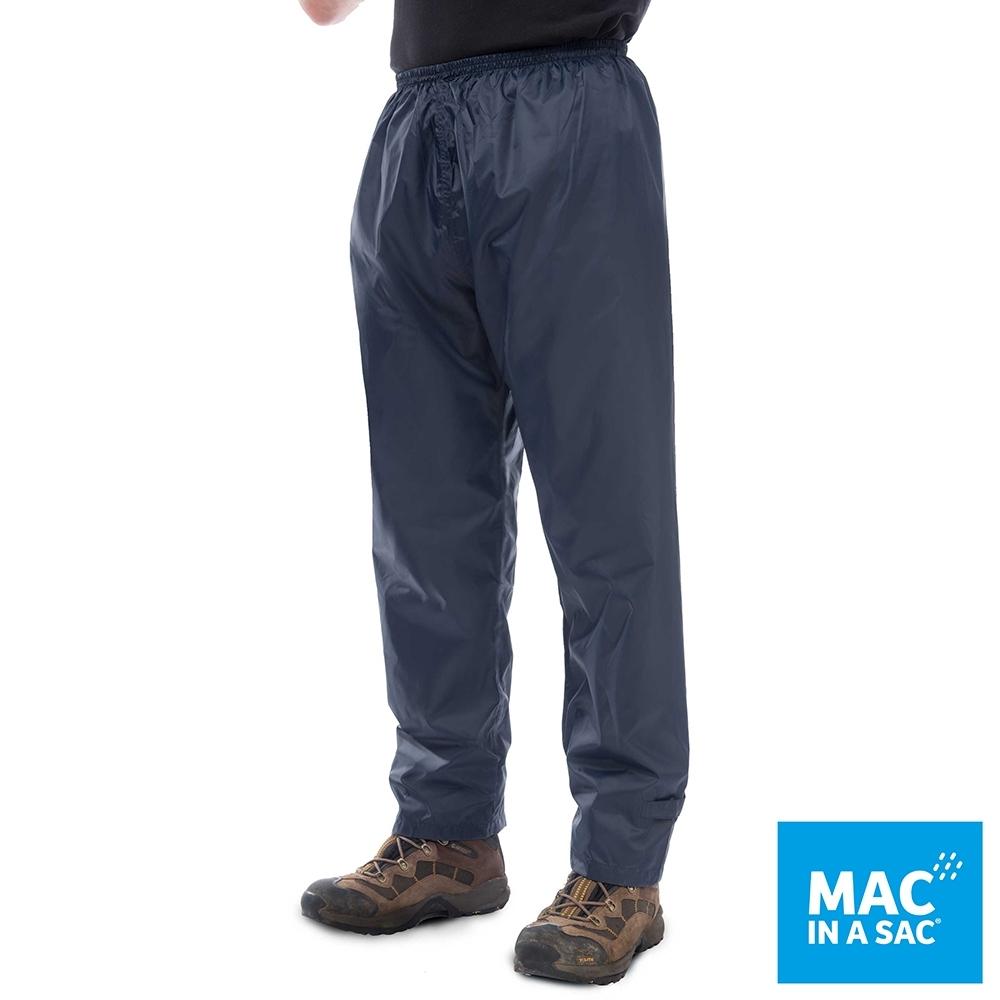 【MAC IN A SAC】男女款輕巧袋著走防水透氣輕量長褲MNS093深藍