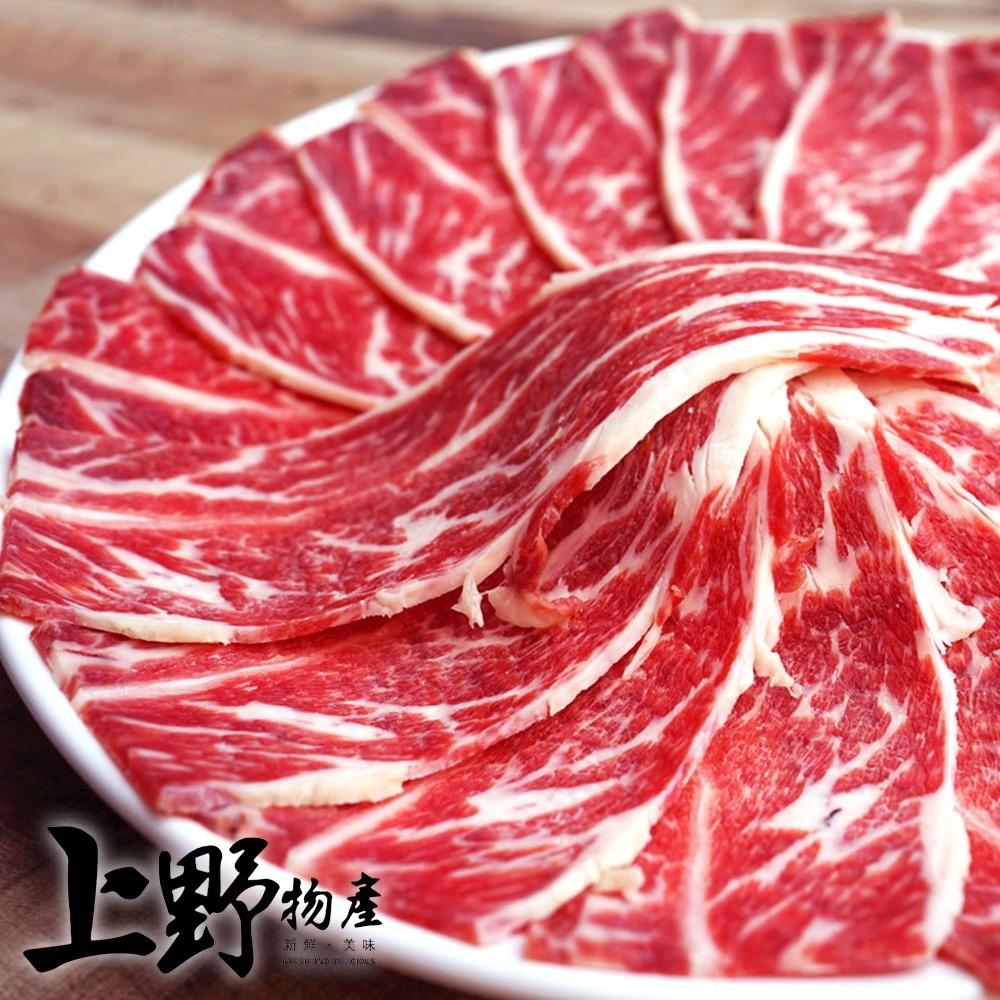【上野物產】美國低脂沙朗燒烤火鍋肉片(200g±10%/盤)x12盤
