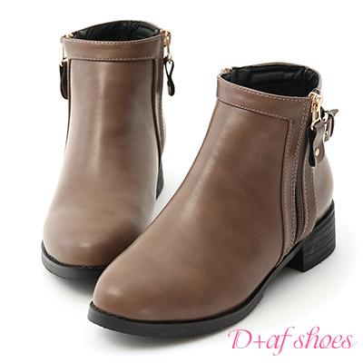 D+AF 個性經典.側拉鍊金屬釦低跟短靴*灰棕