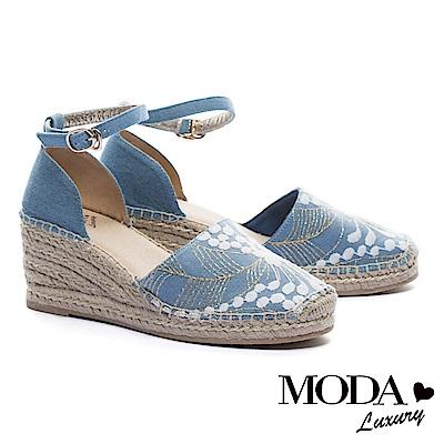 涼鞋 MODA Luxury 華美繡花造型繫帶草編楔型涼鞋-白藍