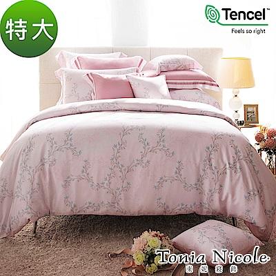 Tonia Nicole東妮寢飾 蔓蔓繁花環保印染100%萊賽爾天絲被套床包組(特大)
