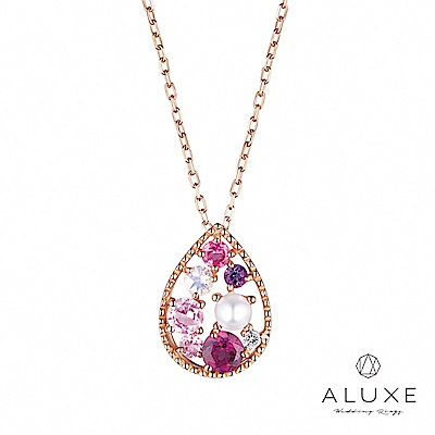 A-LUXE 亞立詩 Shine系列 10K愛戀密語鑽石項鍊