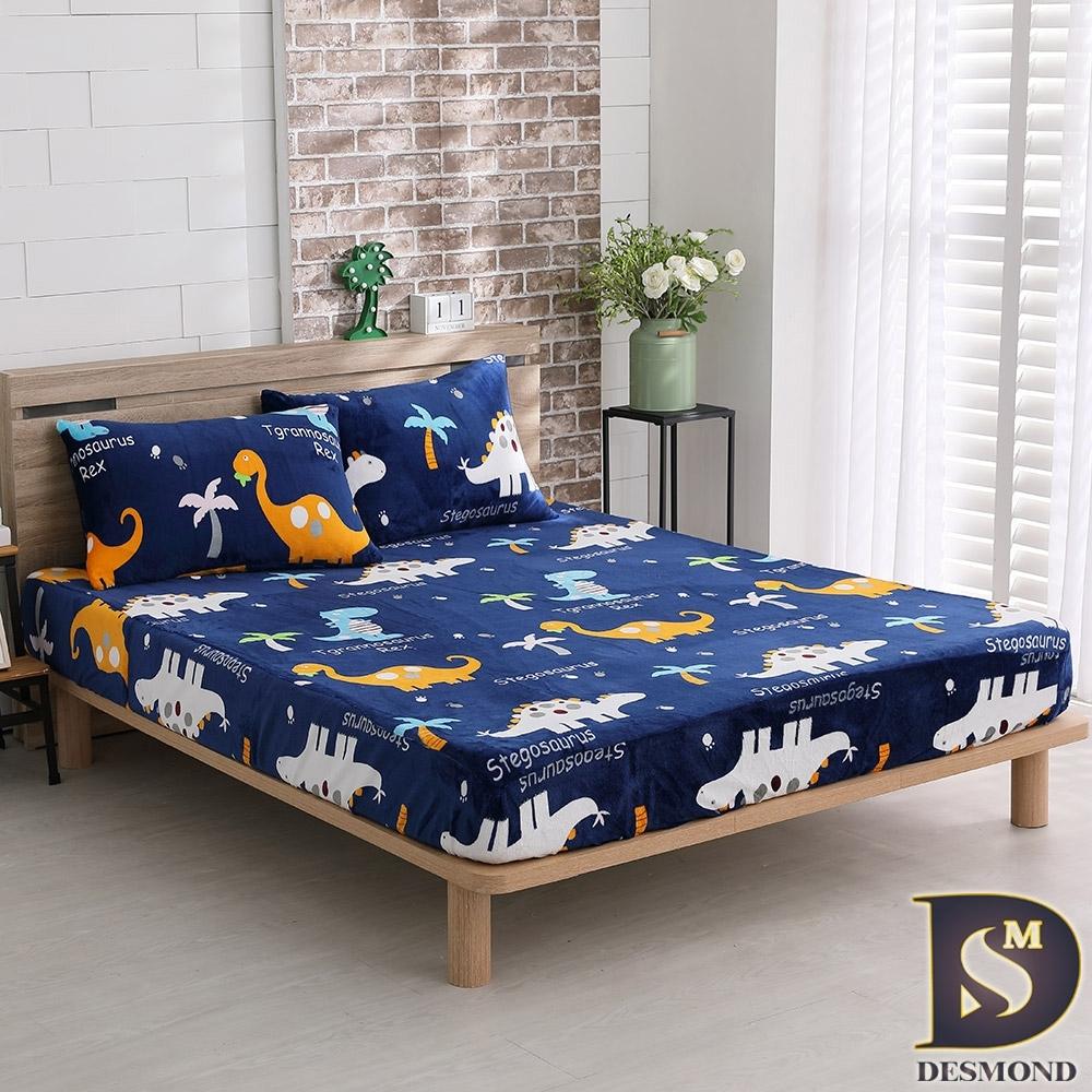 岱思夢 雙人_法蘭絨床包枕套三件組-不含被套 侏儸紀