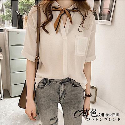 時尚條紋領帶襯衫-共2色(M-2XL可選)    初色