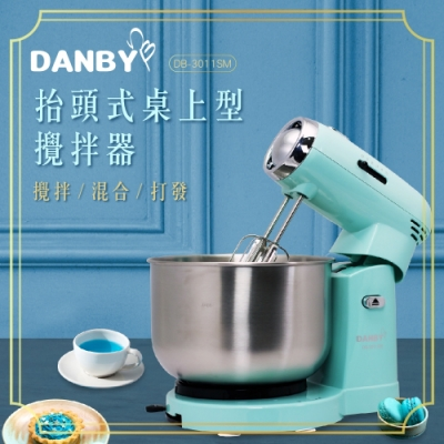 DANBY丹比桌上型攪拌器DB-3011SM